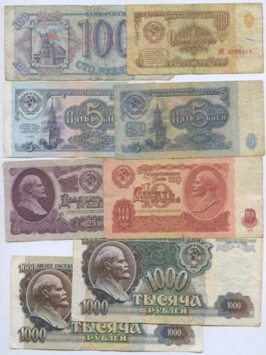 Набор банкнот СССР, России