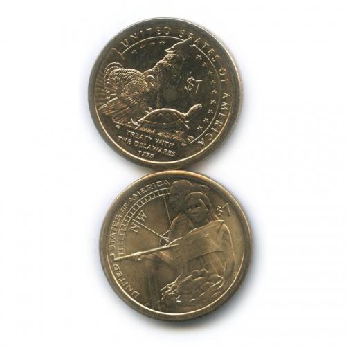 Набор юбилейных монет 1 доллар 2013, 2014 (США)