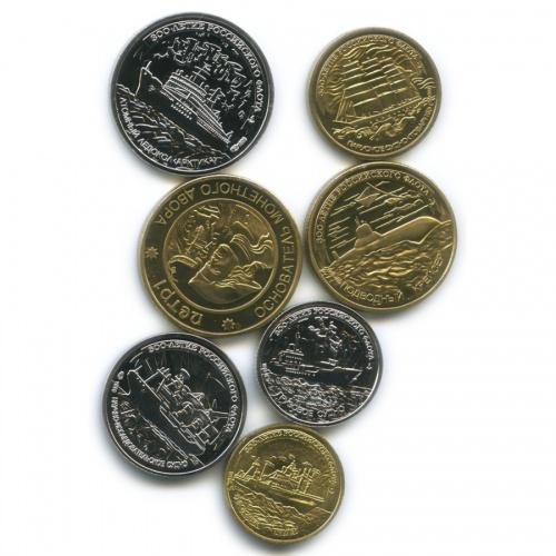 Набор жетонов «300-летие Россйиского флота» (копии)