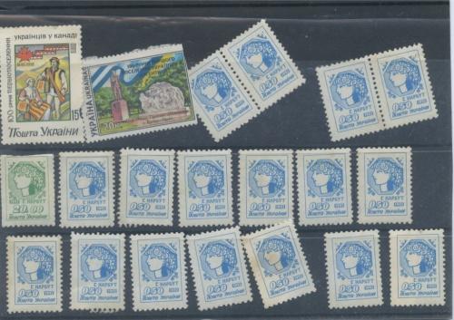 Набор почтовых марок (чистые, 1990-е года) (Украина)