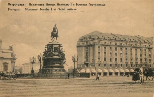 Карточка почтовая «Памятник Императору Николаю IиВоенная Гостиница» (Российская Империя)