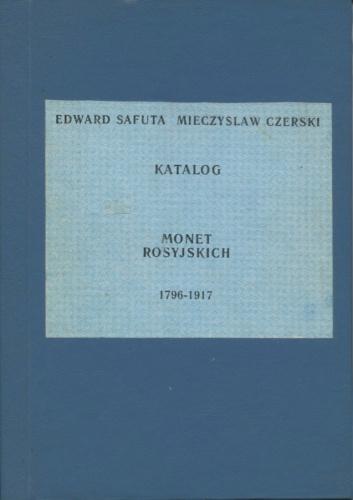Каталог «Монеты России 1796-1917 гг.», Варшава, 218 стр. 1988 года (Польша)