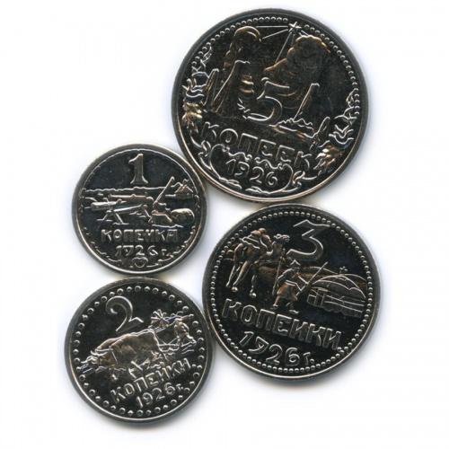Набор монетовидных жетонов (копии)