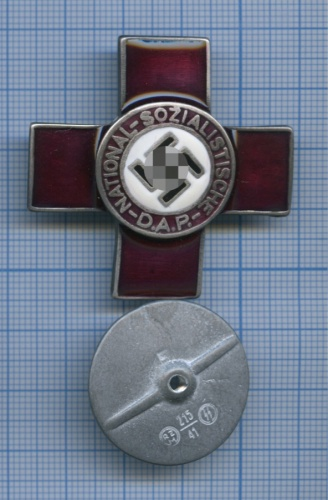Знак «National-Sozialistische D. A.P.» (копия) (Германия (Третий рейх))