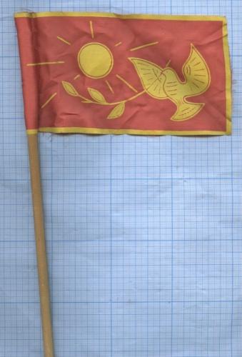 Флажок «Голубь мира» (СССР)