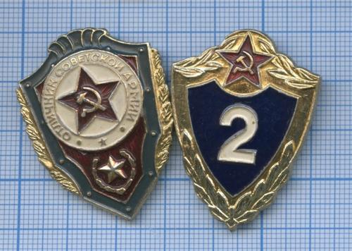 Набор нагрудных знаков «2 класс», «Отличник советской армии» (СССР)