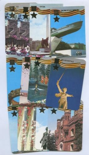 Набор календарей «Города-герои» 1985 года (СССР)