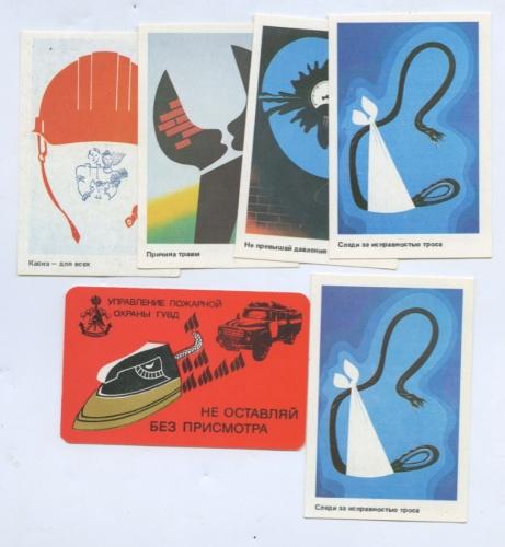 Набор календарей 1988, 1991 (СССР)