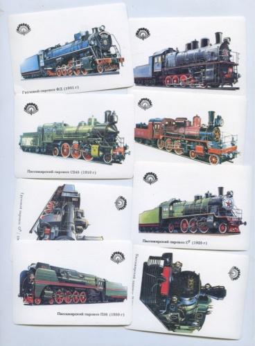 Набор календарей «Паровозы» 1991 года (СССР)