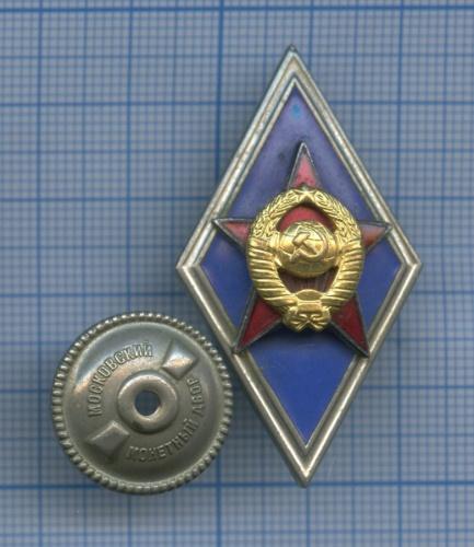 Знак «ВУВССССР» ММД (СССР)