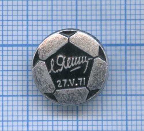 Знак «Лев Иванович Яшин - Подпись» 1971 года (СССР)