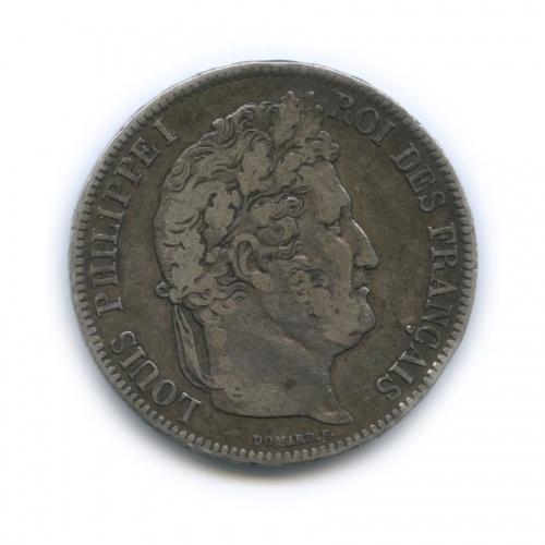 5 франков - Луи-Филипп I 1841 года (Франция)