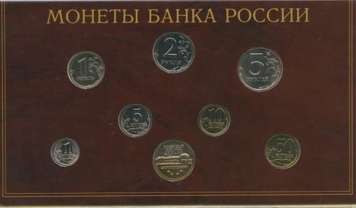 Набор монет России сжетоном (вальбоме), годовой 2002 года СПМД (Россия)