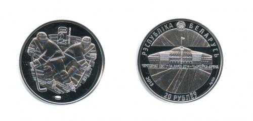 20 рублей - Чемпионат мира похоккею-2014 (вфутляре, с сертификатом) 2013 года (Беларусь)