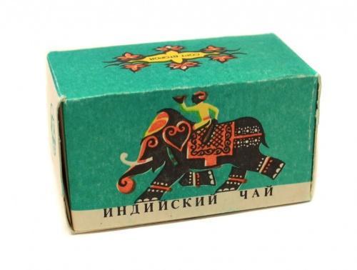 Чай индийский черный байховый мелкий (125 г) (СССР)