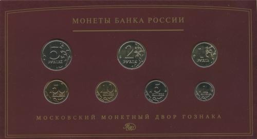 Набор монет России (вбуклете), годовой 2008 года ММД (Россия)