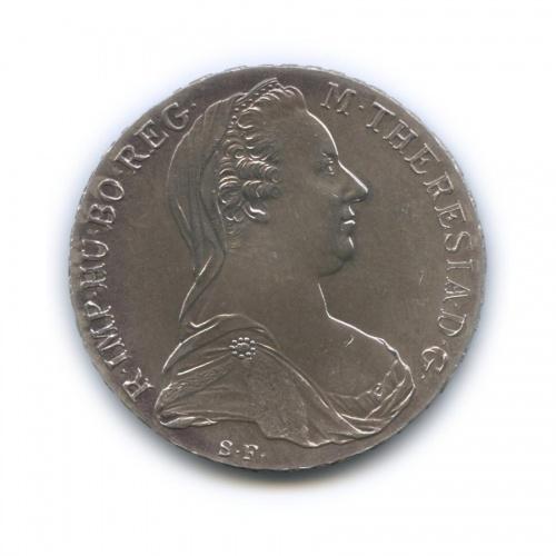 1 талер - Мария Терезия (Священная Римская империя), рестрайк 1780 года (Австрия)
