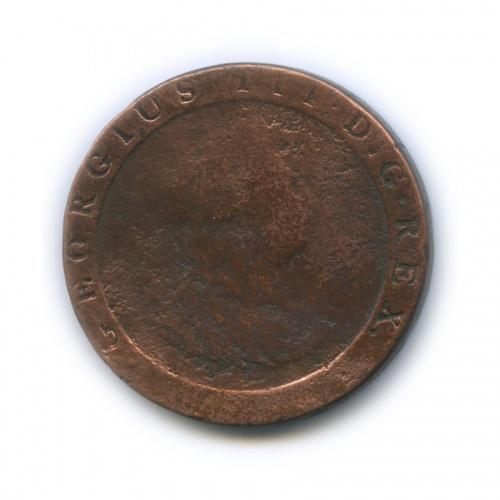 1 пенни - Георг III 1797 года (Великобритания)