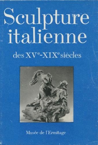 Набор открыток «Итальянская скульптура XV-XIX веков» (10 шт.) 1972 года (СССР)
