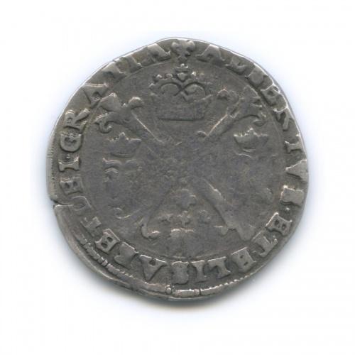 1/4 патагона, Испанские Нидерланды, Фландрия 1598-1621