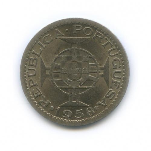 1 эскудо 1958 года (Португалия)