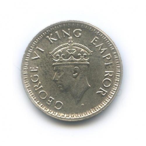 1/4 рупии, Британская Индия 1944 года