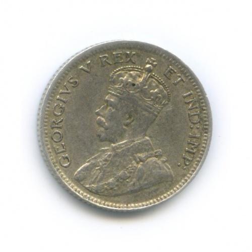 25 центов, Восточная Африка иУганда 1912 года