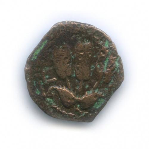 АЕпрута - Ирод Агриппа I, Иудея, 41-42 гг.