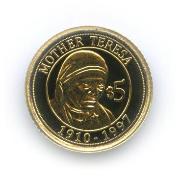 5 долларов - Мать Тереза, Науру 1997 года