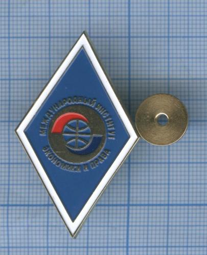 Знак «Международный институт экономики иправа» (Россия)