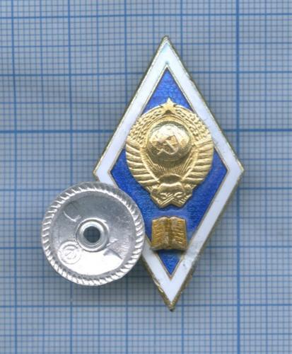 Знак «Обокончании юридического университета» ЛМД (СССР)