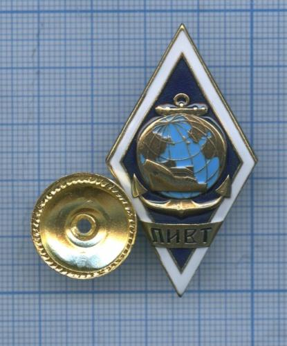 Знак «ЛИВТ» (Россия)