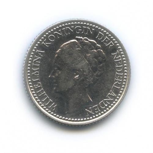1/2 гульдена 1922 года (Нидерланды)