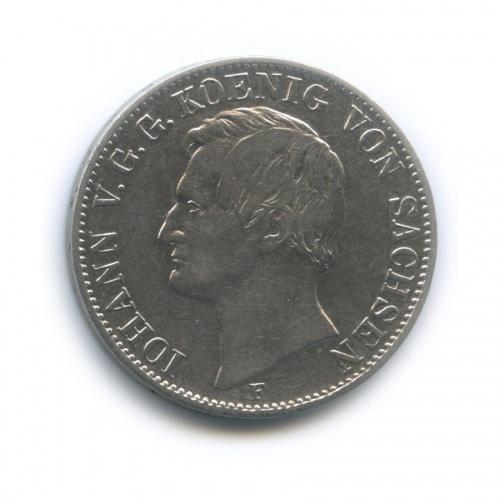 1 талер - Иоганн V, Саксония 1859 года
