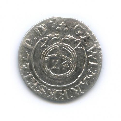 Драйпелькер - Георг-Вильгельм, Пруссия 1622 года