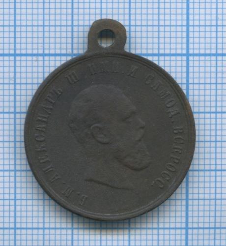 Медаль «Коронация Александра III, Москва 1883 г.» 1883 года (Российская Империя)
