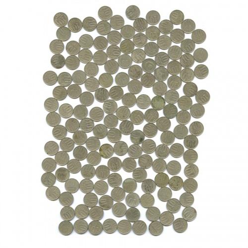 Набор монет 10 копеек (250 шт.) 1961-1991 (СССР)