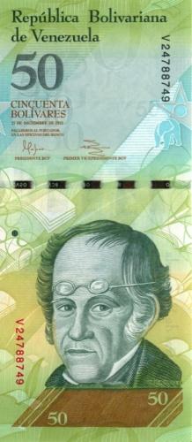 50 боливаров 2012 года (Венесуэла)