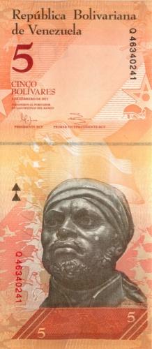 5 боливаров 2011 года (Венесуэла)