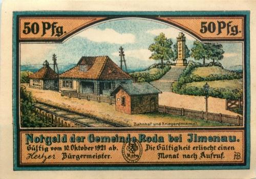 50 пфеннигов (нотгельд) 1921 года (Германия)