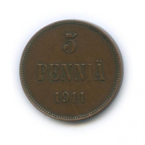 5 пенни 1911 года (Российская Империя)