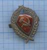 Знак петличный  «РКМ» (1926-1930 года) (СССР)