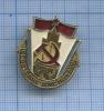 Знак «70 лет Советской Конституции» (СССР)