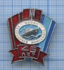 Знак «45 лет заводу ленинского комсомола» (СССР)