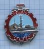 Знак «В/ч 26874» 1982 года (СССР)