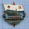 Знак «Корабль «Боевой» (СССР)