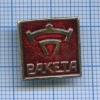 Значок «Ракета» (СССР)