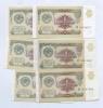 Набор банкнот 1 рубль 1991 года (СССР)