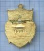 Знак «ВМФ СССР» 1983 года (СССР)