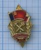 Знак «Ленинградское ДПО» ЛМД (СССР)